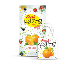 Fresh fruits fragrance for home Orange