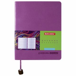 BRAUBERG / Diary ORIGINAL 1-11 grade 48 sheets, leatherette cover (light), thermal embossing, purple