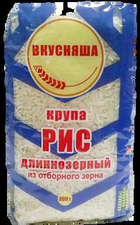 Long-grain cereal rice