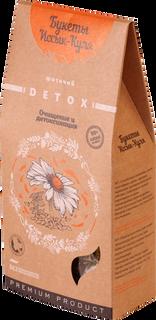 Herbal Detox Bouquets Of Issyk-Kul Lake