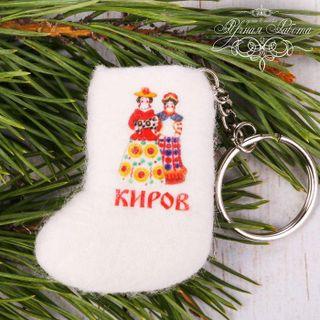"""Keychain-boots handmade """"Kirov"""" dymkovskaya toy"""