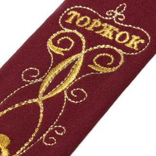 """Bookmark for books """"Torzhok"""""""
