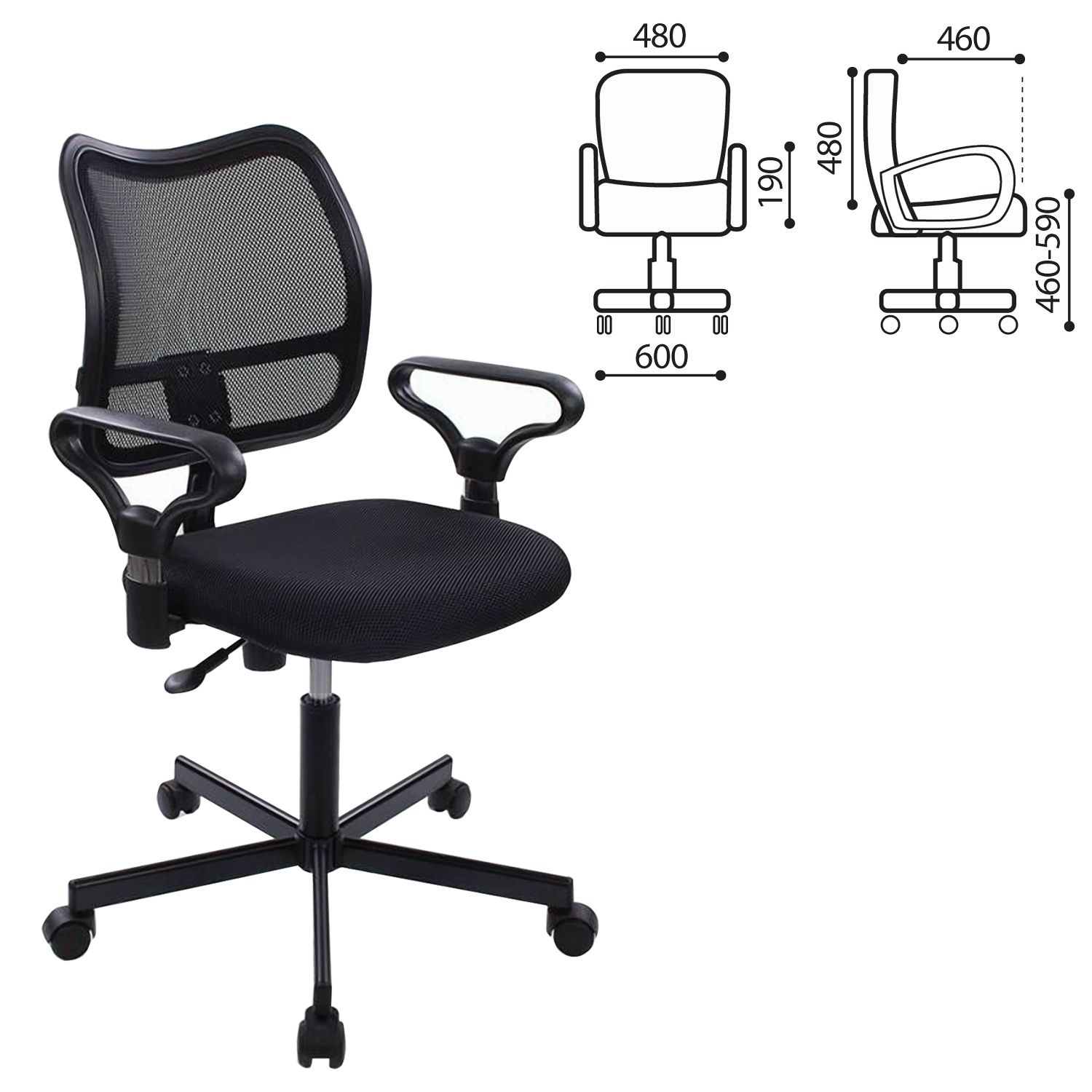 Chair CH-799M (CH-799AXSN) with armrests, black