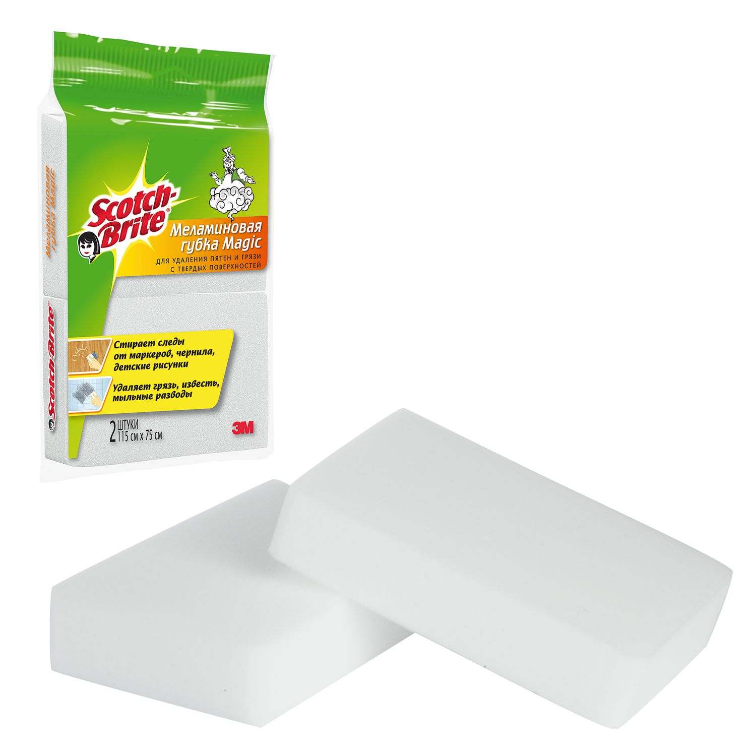 "SCOTCH-BRITE / Household sponges ""Magic"" for removing stains, melamine, 25х113х73 mm, set of 2 pcs."