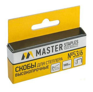 Staples for stapler No. 53 6mm