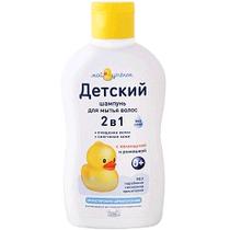 "Baby shampoo 2 in 1 ""My duckling"" 250 ml"
