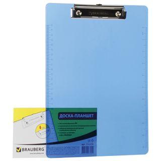 Board tablet BRAUBERG Energy downforce A4 (226х315 mm), plastic, 2 mm, BLUE