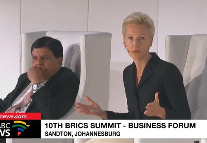 Forum d'affaires BRICS sur les défis de la