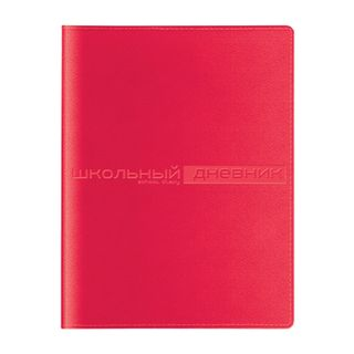 Diary for 1-11 classes, skins (solid), embossment, ness, 48 sheets, ALT, SIDNEY NEBRASKA Red
