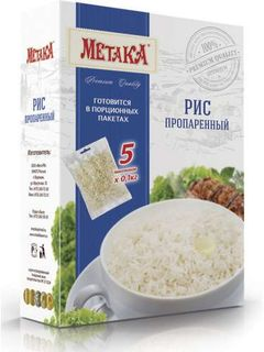 Steamed rice - Premium Metaka cereal in cooking bags