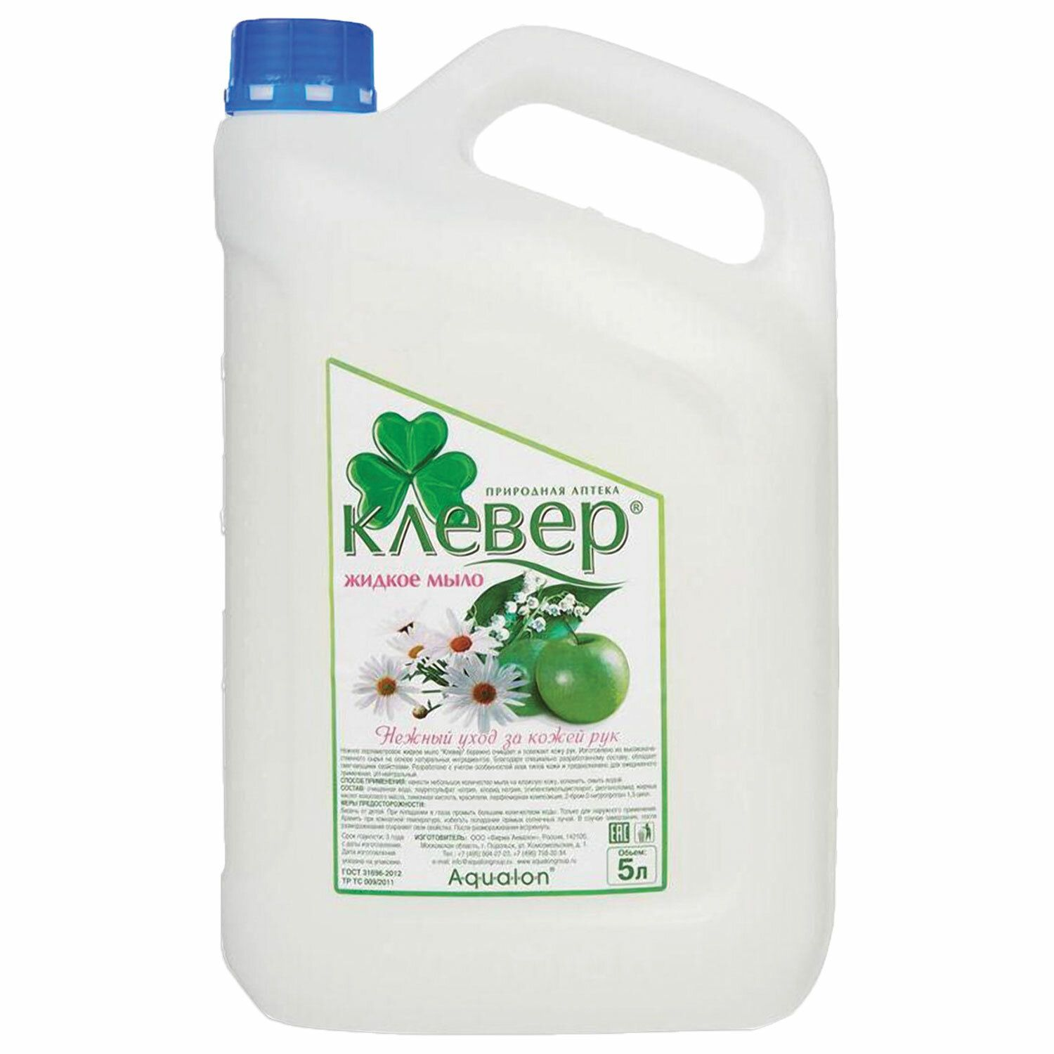 "Liquid soap 5 litre CLOVER ""Apple"", mother of pearl"