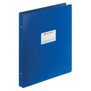 Folder on 4 rings LARGE A3 FORMAT, VERTICAL, 30 mm, blue, 0.8 mm, BRAUBERG
