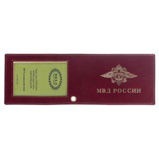 Cover Identity RELS MVO-MIA 72 1057