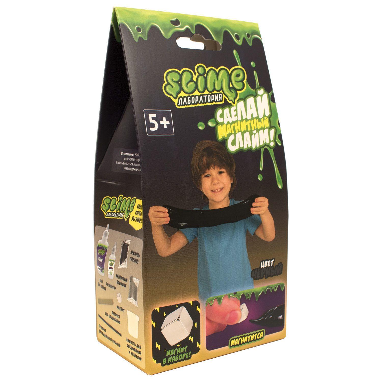 "Set Do Slim (Lisun) ""Slime Lab"", black magnetic, 100 g, WORLD"