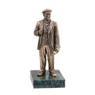 """The Statue Of """"Lenin. Great"""" on the stone"""