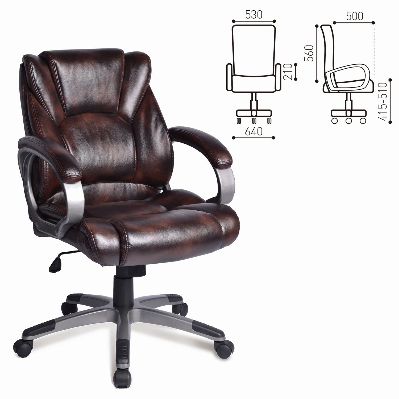 "Office chair BRABIX ""Eldorado EX-504"", eco-leather, brown"