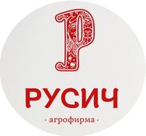 Rusich