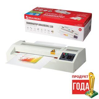 Laminator BRAUBERG FGK-320, A3 format, film thickness 1 side 60-250 microns, speed 51 cm / min