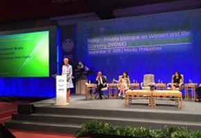 该门户网站提出了在亚太经合组织妇女与经济2015年佛拉:妇女作为包容性增长的原动机