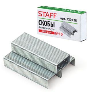 Staples for stapler No. 10, 1000 PCs, STAFF