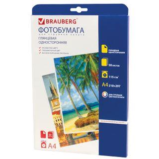 Photo paper inkjet, A4, 115 g/m2, 50 sheets, single-sided glossy, BRAUBERG