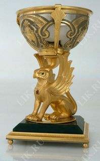 Small Gryphon Cup