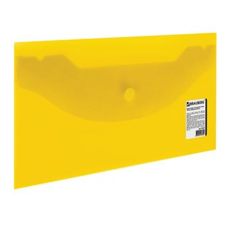 Folder-envelope with button SMALL FORMAT (250х135 mm), transparent, yellow, 0.18 mm, BRAUBERG