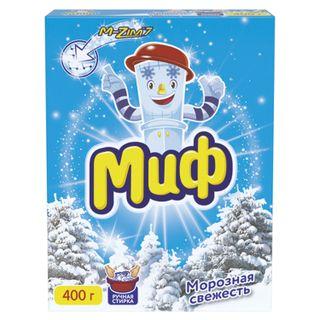 """Washing powder for hand washing MYTH """"Frosty freshness"""" 400 g"""