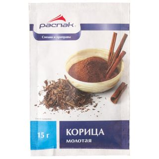 Ground cinnamon RASPAK, 15 g, soft bag