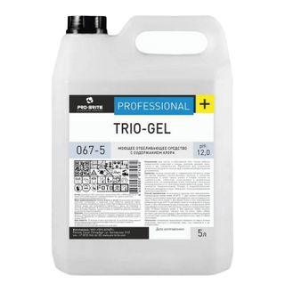 5 litre detergent, PRO-BRITE TRIO-GEL, bleaching effect, concentrate