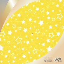 Diaper Stars