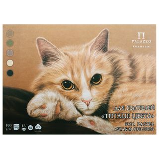 Folder for pastel/tablet A3, 15 sheets, 5 colors, 160 g/m2, 40% cotton, embossed