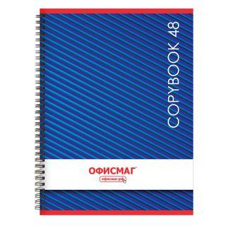 Notebook A5, 48 sheets, OFFICEMAG, comb, cage, cover cardboard, MONOCHROM