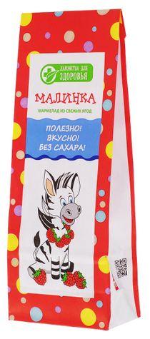 Jelly marmalade 'Malinka', 55g