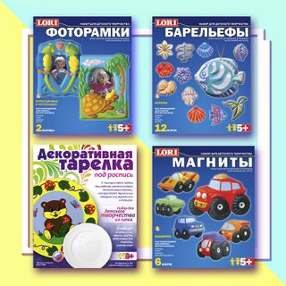 Sets for the manufacture of diy products from gypsum - a developing toy-set for children's creativity