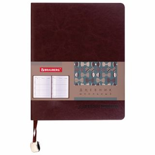 Diary 1-11 class 48 sheets, cover leather (light), thermosing, BRAUBERG ORIGINAL, brown