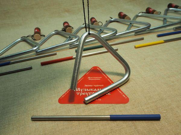 Serebrov's workshop / Musical triangle 12 cm.