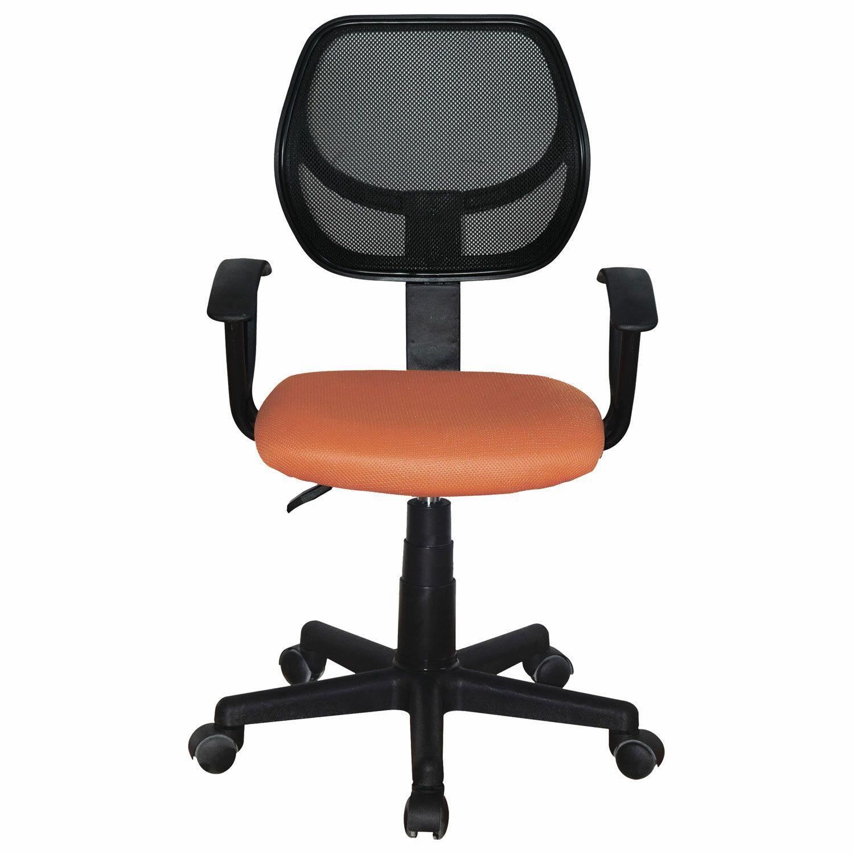 "Compact armchair BRABIX ""Flip MG-305"", fabric TW, orange / black"