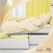 Bed linen Pea