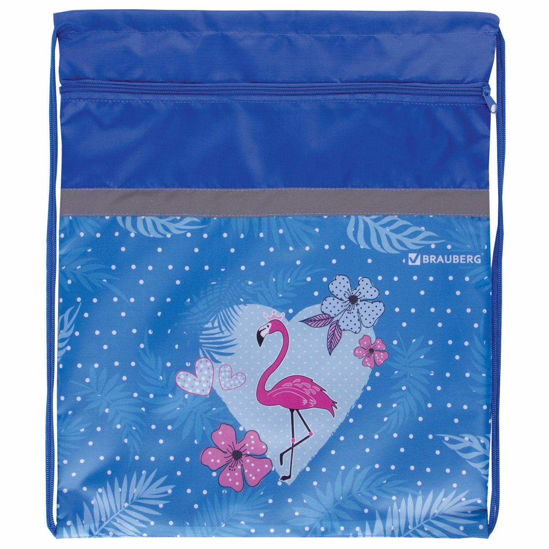 "Shoe bag BRAUBERG, dense, enlarged, 49х41 cm, ""Flamingo"""