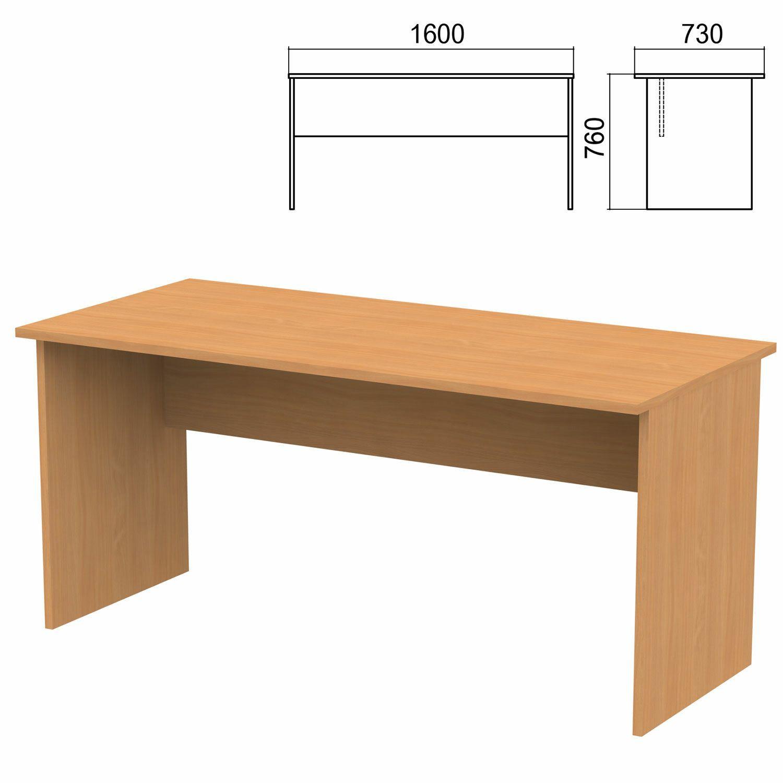 "Table written ""Argo,"" 1600 x730 x760 mm, pear aroso"