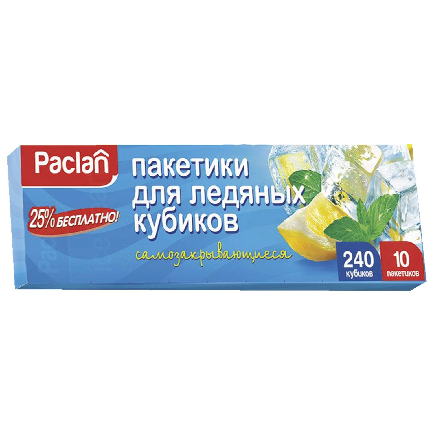PACLAN / Ice cube bags, 10 pieces of 24 cells (240 cubes)