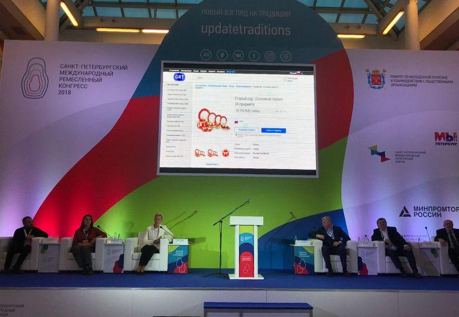 Der Dritte Internationale Handwerkskongress fand in St. Petersburg statt