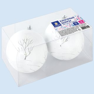Golden fairy tale / Christmas tree balls with a pattern SET 2 pcs., Plastic, 10 cm, WHITE SILVER, matte