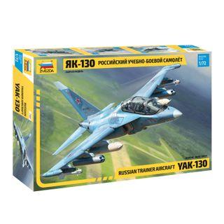 Model for bonding SLETS Russian training-combat Yak-130, scale 1:72, STAR