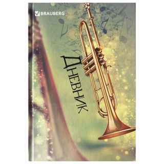 Diary for Music School, 48 sheets, solid, BRAUBERG, selective varnish, reference material,
