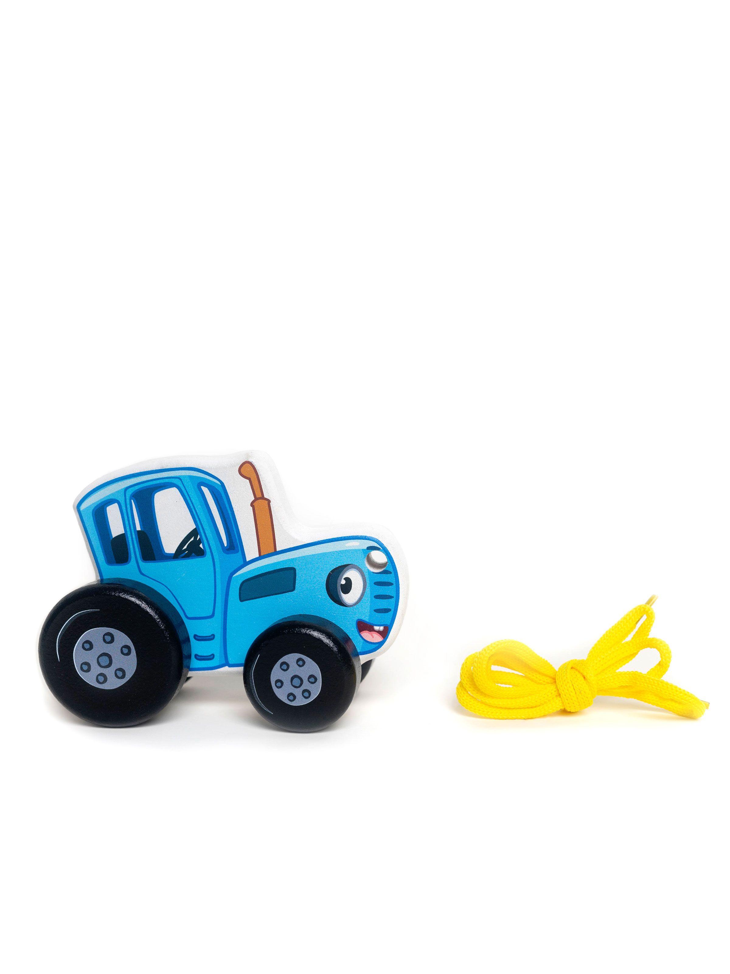 BOCHART / Blue tractor wheelchair