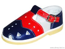 Children's shoes 'Almazik' 0-104 for boys