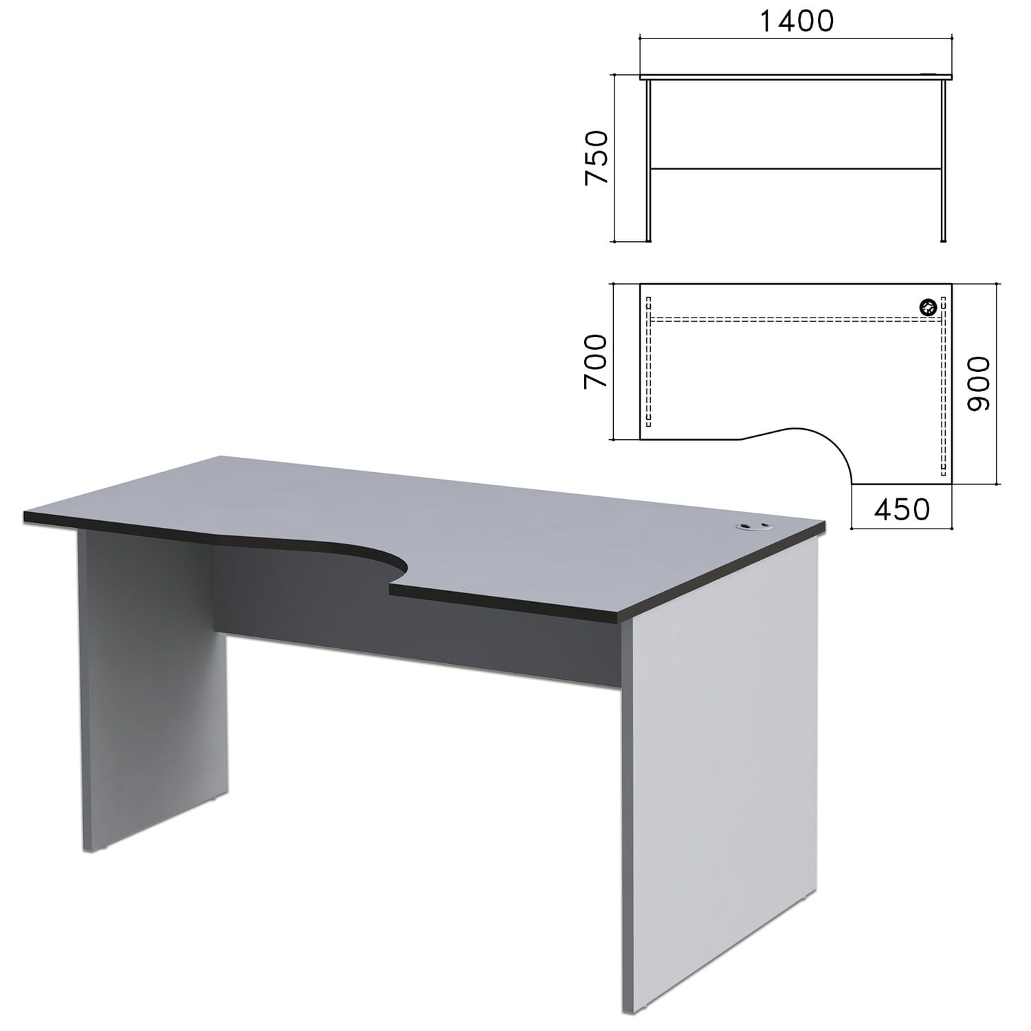 "Table written ergonomic ""Monolith,"" 1400s900s750 mm, right, gray color"