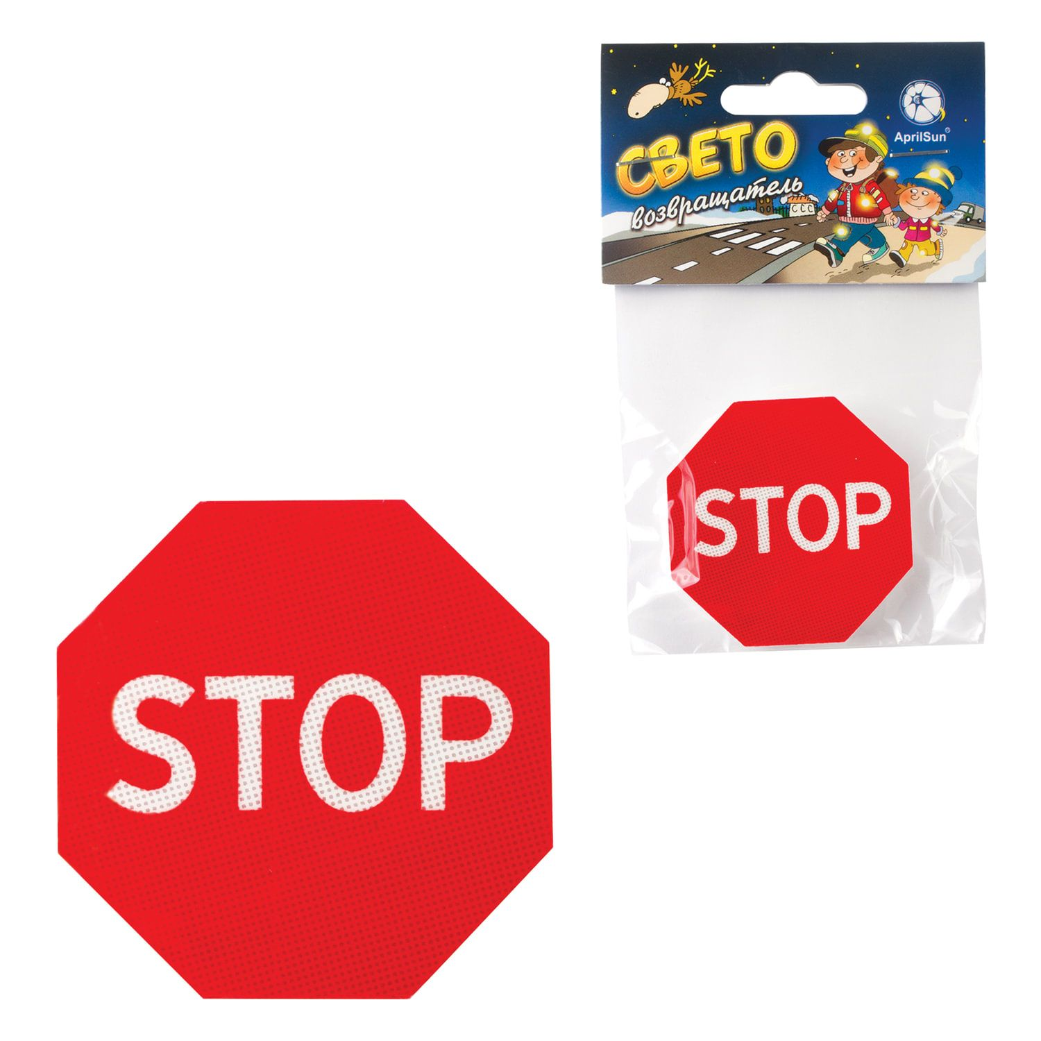 """Icon reflective """"STOP Sign""""50 mm"""